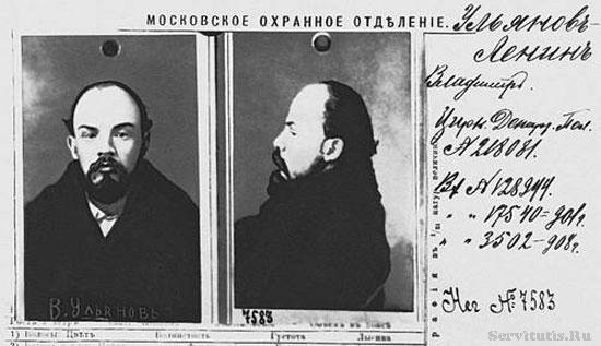В.И. Ленин год и два месяца просидел в тюрьме