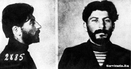 Иосиф Сталин, март 1908 года