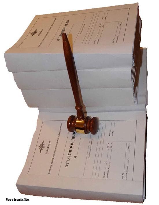 твою Участие адвоката в сборе и оценке доказательств какой