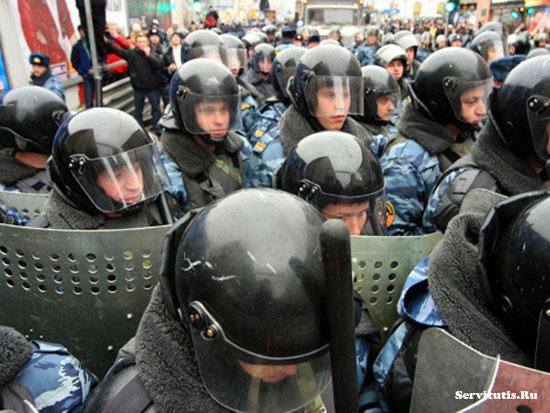 КРИМИНОЛОГИЧЕСКИЕ ОСОБЕННОСТИ СОВРЕМЕННОГО РОССИЙСКОГО МОЛОДЕЖНОГО ЭКСТРЕМИЗМА