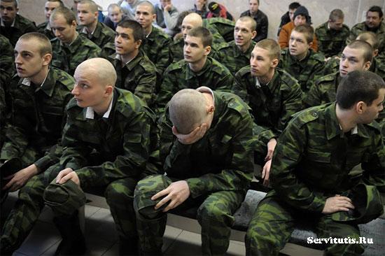 ограничение по военной службе
