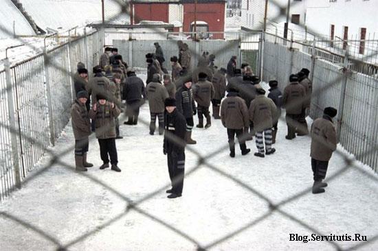 исправительные учреждения уголовно-исполнительной системы России