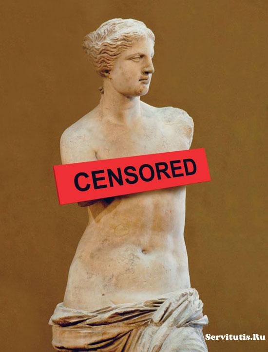 Легализована порнография в болгарии